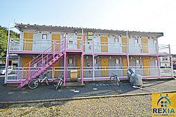千葉県千葉市花見川区瑞穂1丁目の賃貸アパートの外観