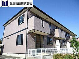 愛知県田原市保美町沢の賃貸アパートの外観
