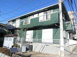 二俣川駅 4.6万円