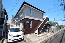 上星川駅 2.8万円
