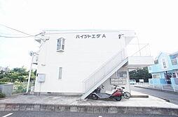 鎌取駅 4.9万円