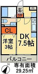 つくばエクスプレス 南流山駅 徒歩3分の賃貸アパート 2階1DKの間取り