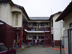 第1菊茂荘[201号室]の外観