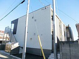 千葉県四街道市四街道2丁目の賃貸アパートの外観