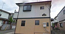 [テラスハウス] 神奈川県横浜市青葉区もみの木台 の賃貸【/】の外観