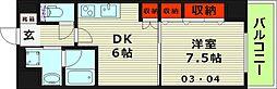 BELLフォレスト鶴見(ベルフォレスト) 5階1DKの間取り