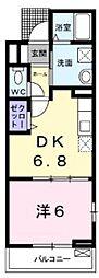 東急田園都市線 あざみ野駅 徒歩6分の賃貸アパート 2階1DKの間取り