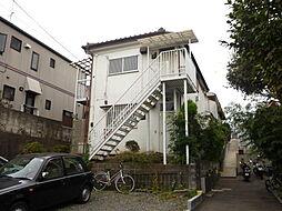 神奈川県川崎市高津区向ケ丘の賃貸アパートの外観