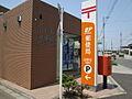 日野北郵便局 ...