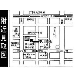 平川団地 11棟[403号室]の外観