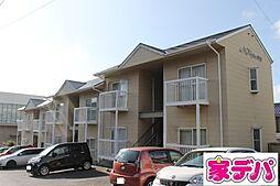 愛知県額田郡幸田町大字芦谷字幸田の賃貸アパートの外観