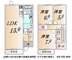 [テラスハウス] 兵庫県神戸市西区玉津町出合 の賃貸【/】の間取り