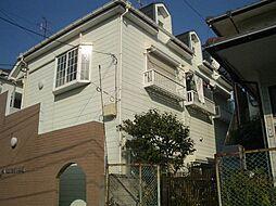 神奈川県横浜市港南区上永谷1丁目の賃貸アパートの外観
