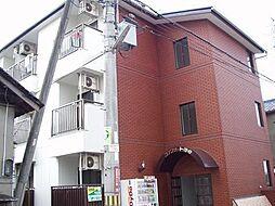 コンフォート津田[3階]の外観