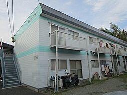 神奈川県平塚市西真土3丁目の賃貸アパートの外観