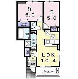 パレ・シャルマン II 1階2LDKの間取り