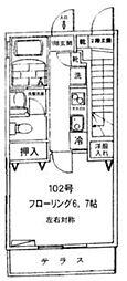 シャレール八雲[1階]の間取り