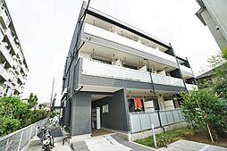 JR南武線 中野島駅 徒歩7分の賃貸マンション