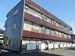 第1藤野マンション[2階]の外観