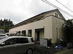 アーク麻生川[106号室]の外観