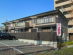 グレイスフル熊野[2階]の外観
