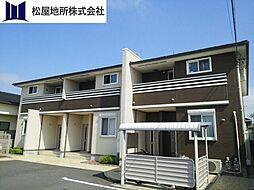 愛知県豊橋市横須賀町植松の賃貸アパートの外観