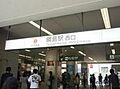 綱島駅西口 3...
