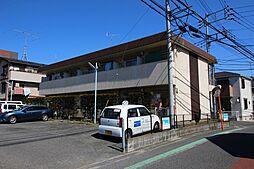 東京都稲城市矢野口の賃貸マンションの外観