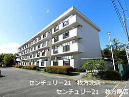 大阪府枚方市東山2丁目の賃貸マンションの外観