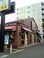 ガスト札幌石山...