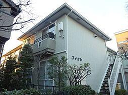 神奈川県横浜市磯子区西町の賃貸アパートの外観