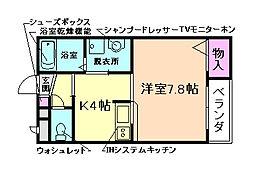 シャーメゾンYM[2階]の間取り
