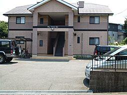 福岡県宗像市三倉の賃貸アパートの外観