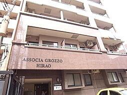 アソシアグロッツオ平尾[401号室]の外観