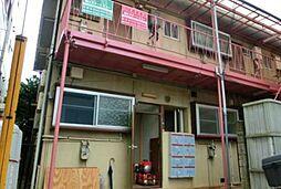 武蔵野ハイツ[101号室]の外観