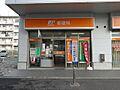 武里郵便局 5...