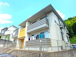 神奈川県川崎市麻生区白鳥4丁目の賃貸アパートの外観