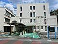 中野江古田病院...