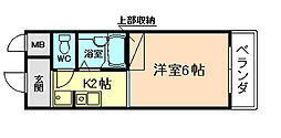 エルアイレ21[2階]の間取り