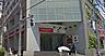 周辺,1K,面積20.1m2,賃料8.5万円,東京メトロ南北線 白金高輪駅 徒歩8分,都営大江戸線 麻布十番駅 徒歩15分,東京都港区南麻布2丁目