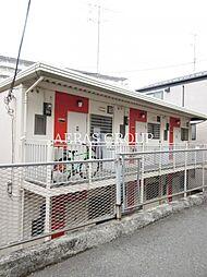 三ツ沢下町駅 2.9万円