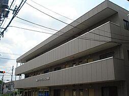 第2パークマンション西原[2階]の外観