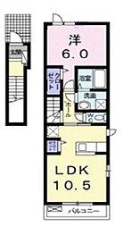東武東上線 志木駅 徒歩18分の賃貸アパート 2階1LDKの間取り
