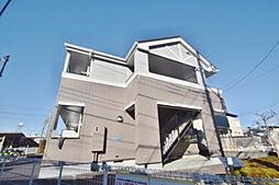 片倉駅 5.3万円