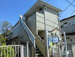 茅ヶ崎駅 2.9万円
