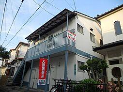 笹原駅 1.7万円