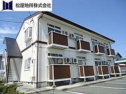 愛知県豊橋市牟呂町字郷社西の賃貸アパートの外観