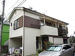 神奈川県横浜市港南区日野南1丁目の賃貸アパートの外観