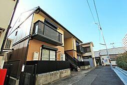 兵庫県神戸市須磨区小寺町3丁目の賃貸アパートの外観