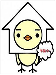 BLANC TOUR TAKAMIYA[5階]の間取り